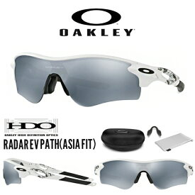 送料無料 OAKLEY オークリー サングラス Radarlock Path レーダーロック Slate Iridium 日本正規品 アジアンフィット 眼鏡 アイウェア ランニング マラソン ジョギング サイクリング スポーツ OO9206 0238