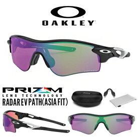 得割30 送料無料 OAKLEY オークリー サングラス Radarlock Path レーダーロック Prizm Black Lens プリズム レンズ 日本正規品 アジアンフィット 眼鏡 アイウェア ランニング マラソン ジョギング サイクリング スポーツ OO9206 2538