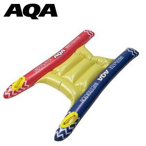 アクア AQA スノーケリングフロート 12歳から大人まで フロート 浮き輪 ボート シュノーケリング スノーケル 海水浴 マリンスポーツ 得割20 KA-9108
