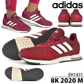 送料無料 スニーカー アディダス adidas メンズ 8K 2020 M ローカット シューズ 靴 レッド 赤 2020春新作 得割22 EH1431【あす楽対応】