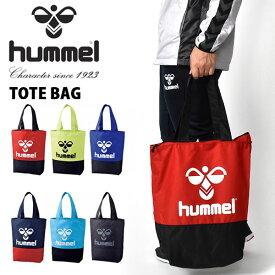ヒュンメル hummel トートバッグ 16リットル スポーツバッグ かばん バッグ エコバッグ ジム フィットネス 2020春夏新作 20%OFF HFB7090
