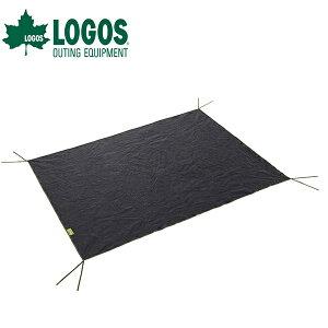 ロゴス LOGOS テントぴったりグランドシート L テントマット レジャーシート テント フロアシート アウトドア キャンプ 野外フェス 夏フェス レジャー BBQ