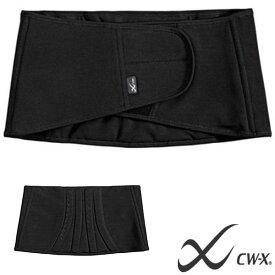 送料無料 ワコール CW-X 腰 サポーター メンズ スポーツ トレーニング ウエストガード ウエストサポート 腰用 腹筋 背筋 サポート パーツ cwx Wacoal BCO003 10%off