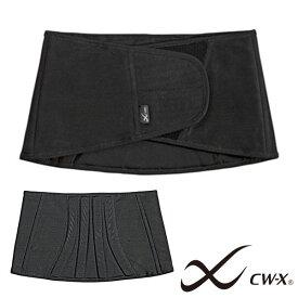 送料無料 ワコール CW-X 腰 サポーター レディース スポーツ トレーニング ウエストガード ウエストサポート 腰用 腹筋 背筋 サポート パーツ cwx Wacoal BCY303 10%off