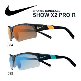 送料無料 スポーツサングラス ナイキ NIKE SHOW X2 PRO R NIKE VISION ナイキ ヴィジョン ゴルフ ランニング テニス サイクリング 自転車 紫外線対策 UVカット