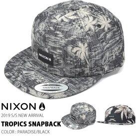 ベースボールキャップ NIXON ニクソン メンズ TROPICS SNAPBACK 帽子 CAP ロゴ ボタニカル 花柄 スケボー BBキャップ スナップバック 35%off