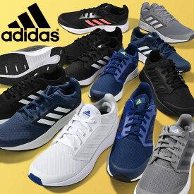 35%off ランニングシューズ アディダス adidas メンズ GLX 5 M ジーエルエックス 初心者 マラソン ジョギング ランニング シューズ 靴 ランシュー 2021秋新色 FW5705 FW5717 FY6718 H04593 H04595 H04596 H04597