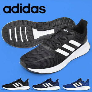 ランニングシューズ アディダス adidas FALCONRUN M メンズ ファルコンラン 初心者 マラソン ジョギング ランニング シューズ ランシュー 靴 スニーカー 23%OFF F36199 F36201 FW5055