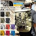 ノースフェイス リュック 送料無料 THE NORTH FACE ベースキャンプ ヒューズボックス 2 BC FUSE BOX 2 NM82000 30L 20…