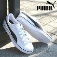 50%offスニーカープーマPUMAメンズコートポイントVULCV2シューズ靴ローカット通学白黒ホワイトブラックCOURTPOINT362946