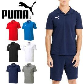 プーマ PUMA メンズ TEAMGOAL23 カジュアル ポロシャツ 半袖 ワンポイント ロゴ スポーツウェア カジュアル 得割22 656978