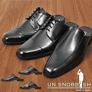 オフィスサンダル かかとなし ビジネスサンダル スリッパ サンダル 室内履き オフィス ビジネスシューズ メンズ 黒 ブラック 蒸れない おしゃれ 滑りにくい ストレートチップ スワールトゥ