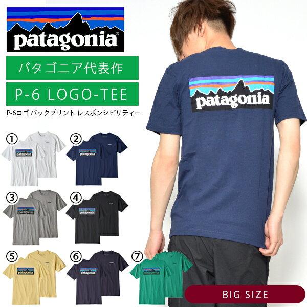 大きいサイズ 半袖Tシャツ Patagonia パタゴニア Mens P-6 Logo Responsibili-Tee メンズ リブ シンプリー ワインディング レスポンシビリティー 日本正規品 2018春夏新作 バックプリント