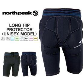 送料無料 メンズ ショート ヒップ プロテクター SHORT HIP PROTECTOR 3層パッド 紳士 スノボ north peak ノースピーク ケツ 尻 パッド スノーボード ウィンタースポーツ 得割30