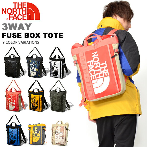 bcfusetote 1?fitin=330 330 elephant shoe rakuten global market northface backpack for the north face fuse box charged at gsmx.co