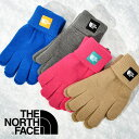 子供 中厚手 ニットグローブ THE NORTH FACE ザ・ノースフェイス キッズ Knit Glove 手袋 2020秋冬新色 防寒 滑り止め…