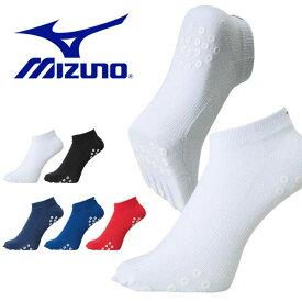 滑り止め付き 5本指 ランニングソックス ミズノ MIZUNO メンズ レディース レーシングソックス 靴下 アンクル ショート丈