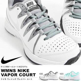 网球鞋耐克NIKE redisuveipakoto WMNS VAPOR COURT全部法院网球运动鞋鞋鞋轻量631713