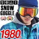 スノーボード ゴーグル ミラー ダブル レンズ フレームレス ワイドスクリーン メンズ レディース スノーゴーグル スキー SNOWBOARD GOGGLE 【...