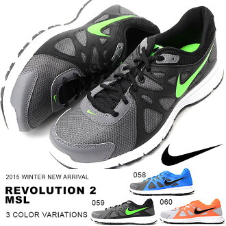 Running Shoes Nike Revolution 2 Msl Men S Jogging Marathon Athletic Beginner Training Club School 554954 2018 Winter