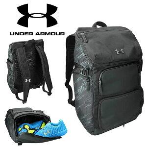送料無料 バット&シューズ収納可能! バックパック アンダーアーマー UNDER ARMOUR UA UNDENIABLE BB BACKPACK 39.5L リュックサック スポーツバッグ バッグ かばん 野球 トレーニング 草野球 1364503 2021