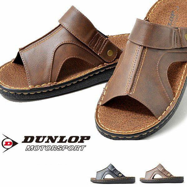 サンダル DUNLOP ダンロップ メンズ レディース コンフォートサンダル COMFORT SANDAL S60 バックバンド バックストラップ 軽量 スリッパ シューズ 靴 コンフォート