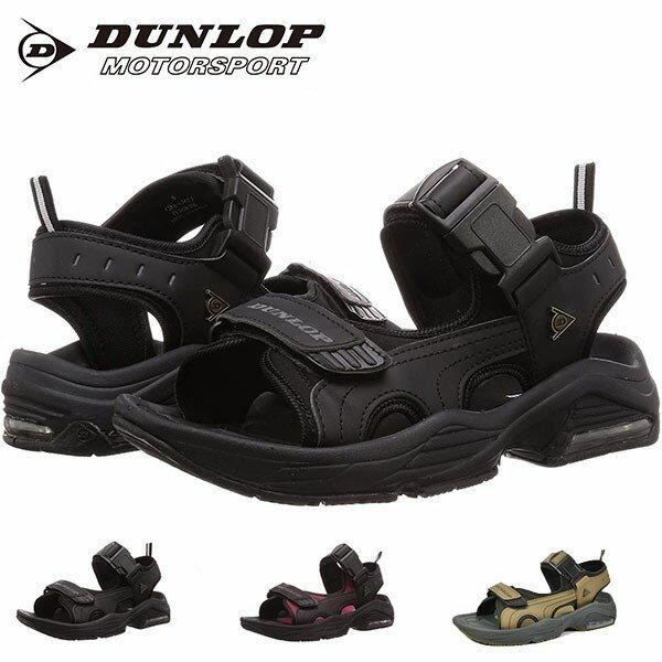 サンダル DUNLOP ダンロップ メンズ レディース スポーツサンダル SPORTS SANDAL M43 シューズ 靴 コンフォート ベルクロ ストラップ カジュアル スポーツ ウォーキング