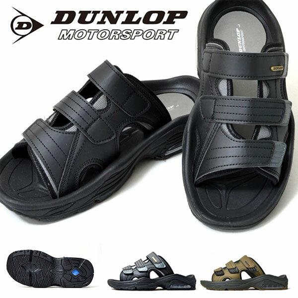 サンダル DUNLOP ダンロップ メンズ レディース スポーツサンダル SPORTS SANDAL M44 シューズ 靴 コンフォート ベルクロ ストラップ カジュアル スポーツ ウォーキング