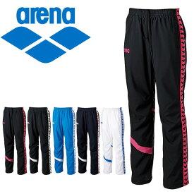 送料無料 ウインドパンツ アリーナ arena ウィンドロングパンツ メンズ レディース ナイロン ロングパンツ ウインドブレーカーパンツ スポーツウェア 水泳 スイミング ウェア ARN-6301P