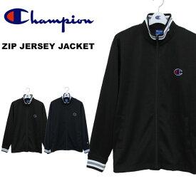 ジャージージャケット チャンピオン Champion ZIP JERSEY JACKET メンズ ジャージ 長袖 スポーツウェア トレーニング ウェア C3-KSE03