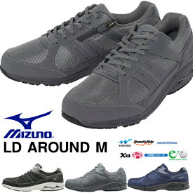 送料無料 ウォーキングシューズ ミズノ MIZUNO メンズ LD AROUND M 幅広 4E ファスナー付き スニーカー 靴 カジュアル ウォーキング シューズ B1GC1625 B1GC1725