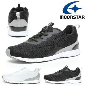 軽量 ムーンスター スニーカー MoonStar レディース オトナノウンドウクツ05 大人の運動靴05 2E 超軽量 抗菌 防臭 室内用 室内履き 運動靴 ジム フィットネス シューズ 靴