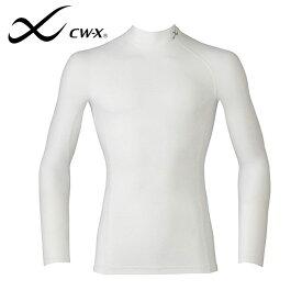 CW-X 長袖 アンダーウェア メンズ ハイネック ワコール Wacoal セカンドボディ コンプレッション インナー インナーウェア スポーツウェア 吸汗速乾 UVカット ランニング トレーニング マラソン トレッキング ゴルフ 得割10