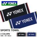 ヨネックス YONEX スポーツタオル 40×100cm タオル フェイスタオル テニス バドミントン スポーツ 部活 クラブ ジム …