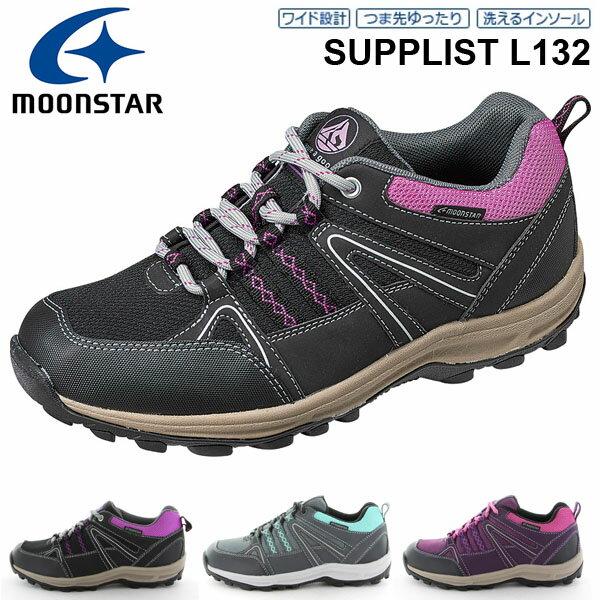 送料無料 防水 ウォーキングシューズ ムーンスター サプリスト MoonStar SPLT L132 レディース 4E 幅広 ウォーキング シューズ スニーカー 靴