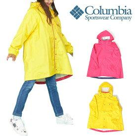 現品限り 得割30 送料無料 レインコート コロンビア Columbia キッズ 子供 Spey Pines Youth Jacket カッパ 雨合羽 雨具 レインジャケット ナイロンジャケット 男の子 女の子 ボーイズ ガールズ レインスーツ 【あす楽対応】