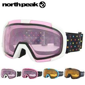 スノー ゴーグル north peak ノースピーク キッズ ジュニア スノボ スノーボード スキー 子供 こども 子ども 男の子 女の子 得割30