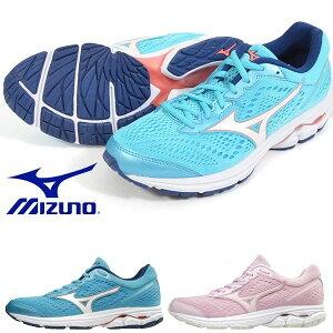 送料無料 ランニングシューズ ミズノ MIZUNO ウエーブライダー 22 WAVE RIDER レディース 初心者 マラソン ランニング ジョギング シューズ 靴 ランシュー 運動靴 J1GD1831 得割20