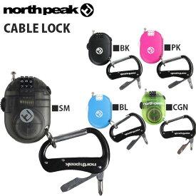 盗難防止に ケーブルロック CABLE LOCK ドライバー付 カラビナ付属 ダイアルロック式 鍵 スノボ north peak ノースピーク スキー スノー ボード 得割15