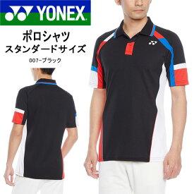 送料無料 現品のみ Lサイズ 黒 半袖 ゲームシャツ ヨネックス YONEX メンズ ポロシャツ スタンダードサイズ テニスウェア バドミントンウェア ゲームウェア スポーツウェア 10206