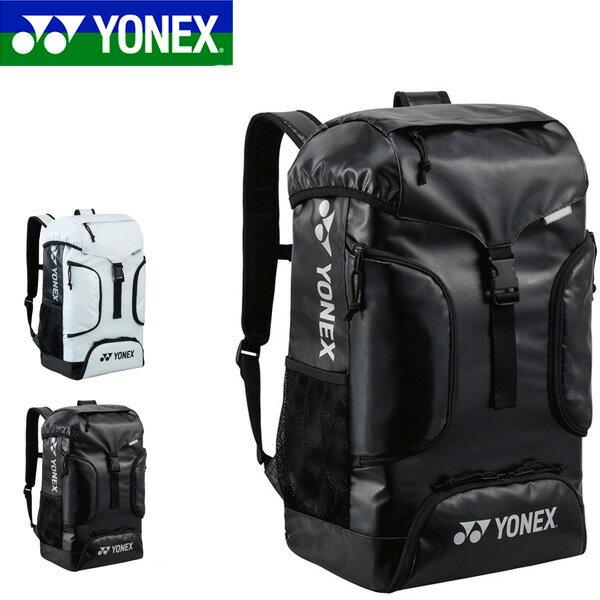 送料無料 リュックサック ヨネックス YONEX メンズ レディース アスレバックパック 37L リュック バッグ バックパック スポーツバッグ 通学 学校 クラブ 部活 得割21