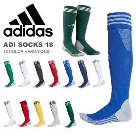 サッカーソックス アディダス adidas adiソックス 18 靴下 ソックス ハイソックス ストッキング ゲームソックス メンズ レディース キッズ サッカー フットボール フットサル 得割25