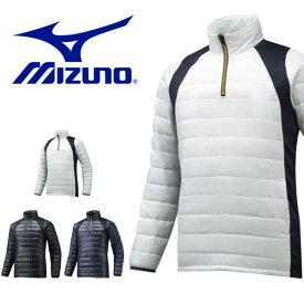 送料無料 ミズノ MIZUNO Pro ミズノプロ MOVEウォーマージャケット メンズ 防寒 野球 ベースボール トレーニング ウェア 練習 部活 クラブ 得割15