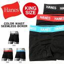 大きいサイズ キングサイズ ボクサーパンツ ヘインズ Hanes カラーウエストシームレスボクサー メンズ 下着 パンツ アンダーウエア HM6-H307K