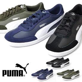 送料無料 スニーカー プーマ PUMA メンズ レディース アストロ カップ SL ローカット スポーツカジュアル シューズ 靴 366993 【あす楽対応】