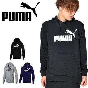 30%OFF プルオーバー パーカー プーマ PUMA メンズ ESS ロゴ フーディ スウェット トレーナー スポーツウェア トレーニングウェア スポーツ トレーニング ロゴ 851745