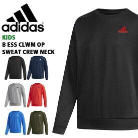 アディダス adidas B ESS CLWM OPスウェットクルーネック 裏起毛 キッズ ジュニア 子供 ワンポイント トレーナー スウェット スエット スポーツウェア FXB40