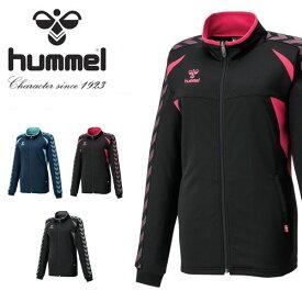 送料無料 ジャージジャケット ヒュンメル hummel レディースウォームアップジャケット トレーニングウェア スポーツウェア ランニング ジョギング ジム HLT2066