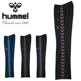 送料無料 ジャージパンツ ヒュンメル hummel レディースウォームアップパンツ ロングパンツ トレーニングウェア スポーツウェア ランニング ジョギング ジム HLT3066