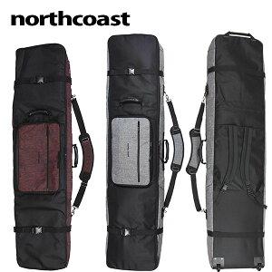 送料無料 スノーボード ケース 3WAY スノボ バッグ キャスター付き northcoast ノースコースト ボードバッグ 160cm 30%off 【あす楽対応】